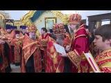Вручение наград клирикам Белгородской епархии. 2017 год