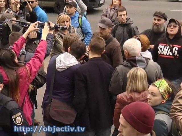 Акция в защиту ЛГБТ-сообщества в Харькове