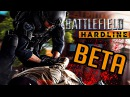 Я здесь закон - Battlefield Hardline BETA