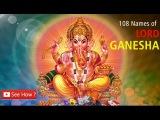 108 Names of Lord Ganesha, Ganesh Ji Ke 108 Naam , Padharo Ganpati Garva
