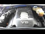 Контрактный двигатель Ауди Audi A6 2 8 Quattro ACK
