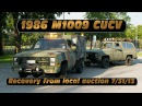 1986 M1009 CUCV first start after sitting for a long time