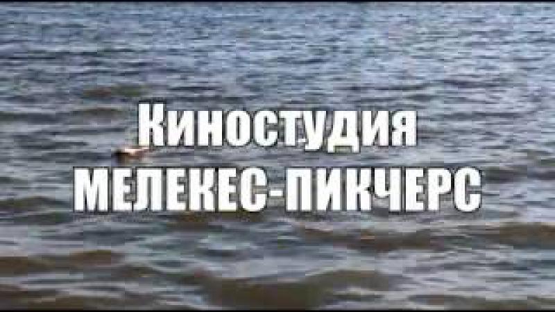 Эсминец Быстрый и сейнер Пилигрим 17.06.2017
