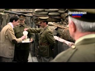 дневники великой войны. часть пятая