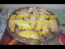 Рогалики с вареной сгущенкой
