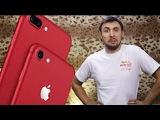 100500   iPhone 7 RED теперь красный  Новый iPad 2017