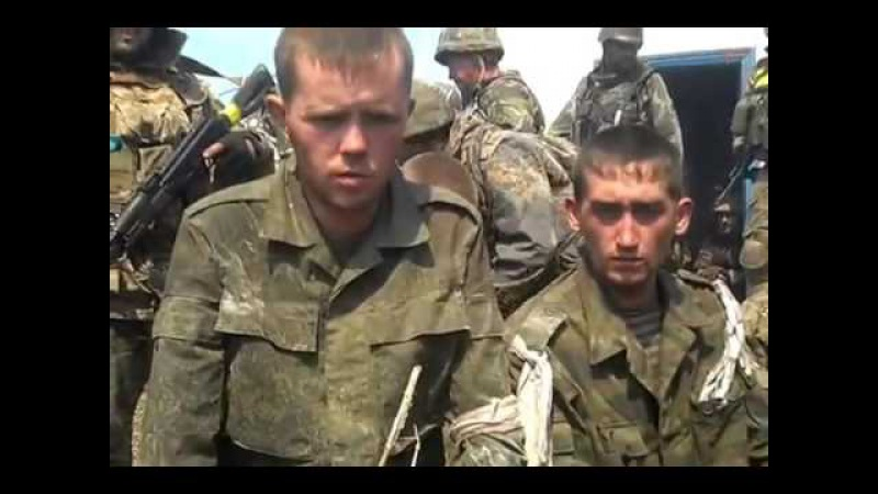 Пленные русские в Украине (полное видео: Иловайск, 29.08.14)
