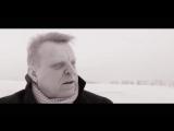 ЮРА ШАЛЬНОЙ (ПАВЛОВ) - БЕЛЫЙ СНЕГ