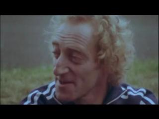 Marty Feldman. Six degrees of separation