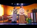 Клара Цеткин и Роза Люксембург придумывают 8 марта  Принцесса огорошена  Уральские Пельмени