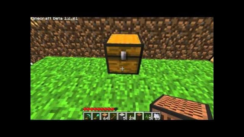 MineCraft - BETA-цикл. 22 серия. Обзор версии 1.2