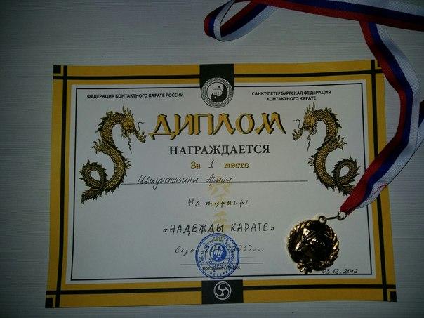 Фото №456239056 со страницы Ксюши Зубриловой