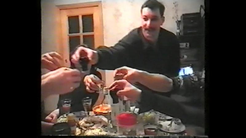 03. Новый Год (31.12.2002)