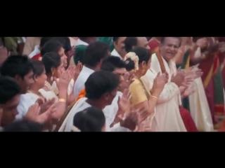 Красавица ты любовь моя. Индийский фильм. 2013 год. В ролях: Имран Кхан,Карина Капур, Низхалгал Рави и другие.