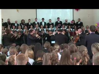 Губернаторская капелла выступила перед учениками школы № 30