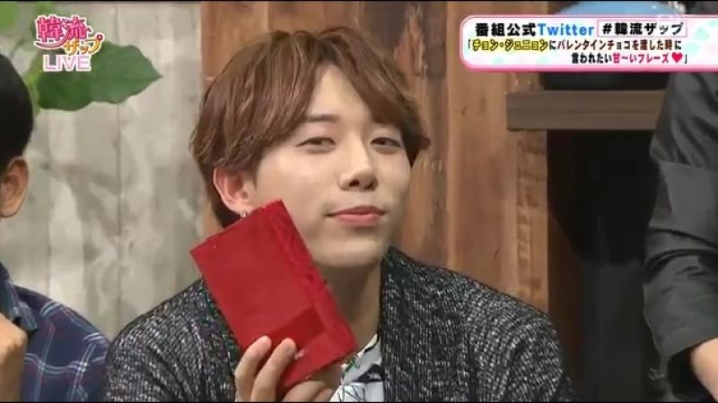 [VK] 14.02.2017 U-KISS (Hoon) 「Hanryu Zap」