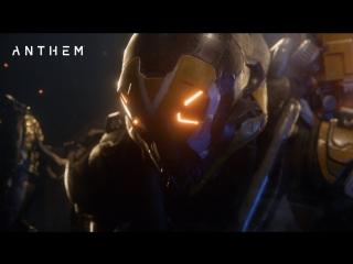 Официальный тизер-трейлер Anthem