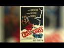 Крест – накрест (1949) | Criss Cross