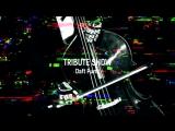 Daft Punk Tribute show. 3 февраля. Бар ГОСТИ.