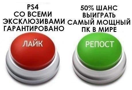Фото №456243519 со страницы Ивана Глеба
