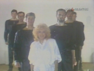 ♫ Радмила Караклаич - Ночь и день) ♫ Песня с музыкальной программы Только один день... (1987)