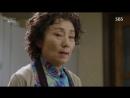 Влюбленный адвокат по разводам 11 серия Озвучка STEPonee