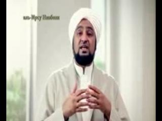 Мухаммад ас-Саккаф. Мусульманин должен относится хорошо ко всем людям ,независимо от их вероисповедания или национальной принадл