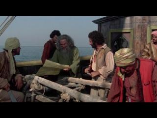 Синбад и Глаз Тигра (1977)
