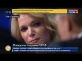 Шутка Путина на ПМЭФ  про Трампа))
