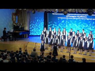 Хор Гармония -Кубанские синие Ночи- -Прекрасное Далёко-