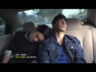 Grey Rainbow (รุ้งสีเทา) - Thai Gay Mini Dizi - 2.Bölüm - 3.Kısım - Turkish Sub