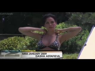 Даша Астафьева голая в фотосессии для Playboy (2009)