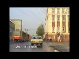 Пермь 1995 год. Поездка по городу