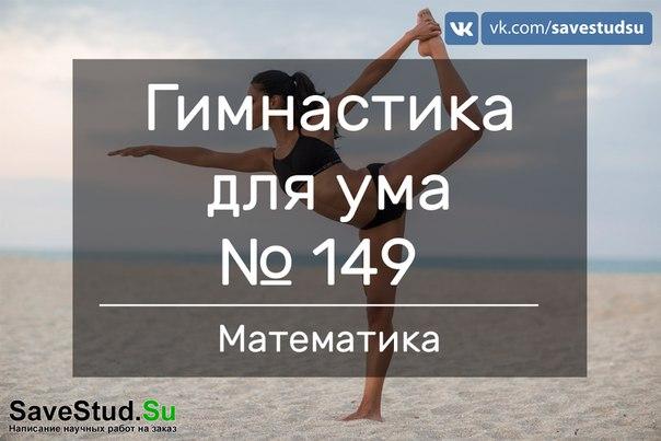 Ответ № ВКонтакте Диссертации дипломные работы на заказ