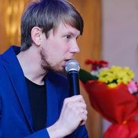 Серёжа Андриянов
