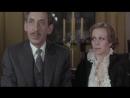 Время и семья Конвей (1984)