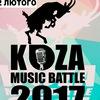 Koza Music Battle