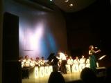 Концерт  посвященный 101-летию со дня рождения Фрэнка Синатры