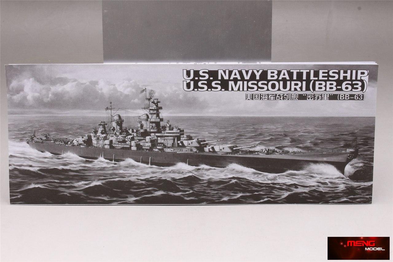 USS IOWA BB-61 EURO OVAL Vinyl Window Decal US NAVY