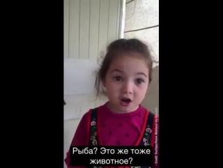 Истина устами младенца