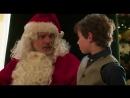 Плохой Санта 2 - русский трейлер без цензуры 2016 [Bad Santa 2]