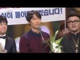 24.12.16  KBS Entertainment Awards - 1N2D [Лучшая передача - выбор телезрителей»]