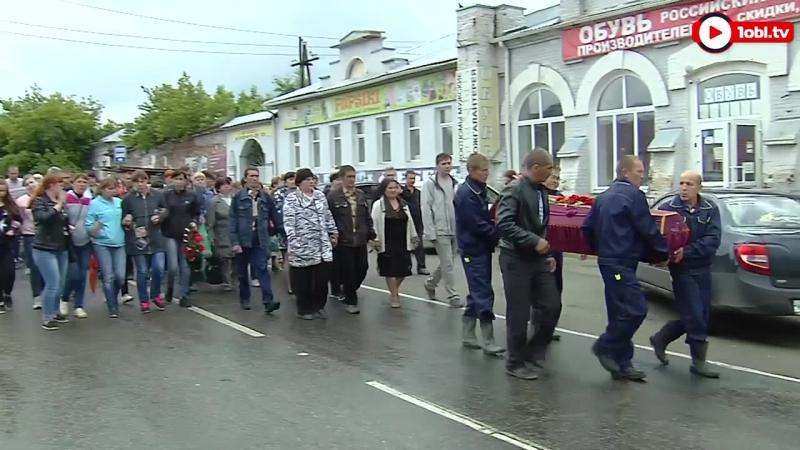 Касли 11.07.2017 г. Похороны Вани Котова
