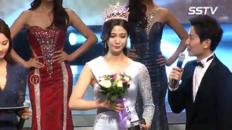 мисс корея 2017