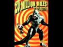 20 миллионов миль от Земли 1957