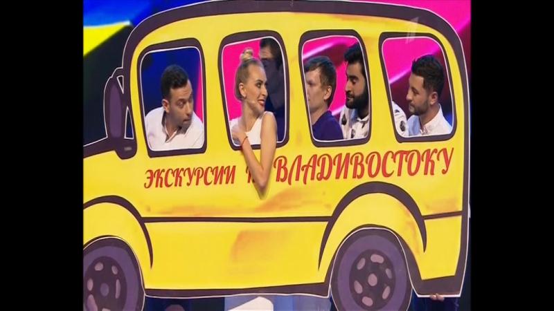 ГородЪ ПятигорскЪ - Приветствие КВН Высшая лига 2016. Летний кубок