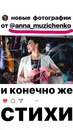 Юрий Музыченко фото #43