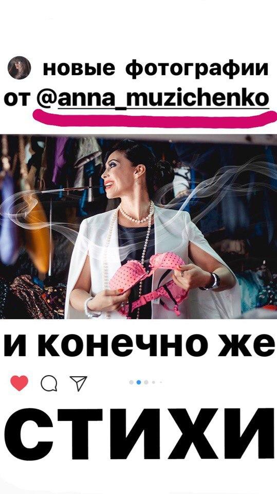фото из альбома Юрия Музыченко №14