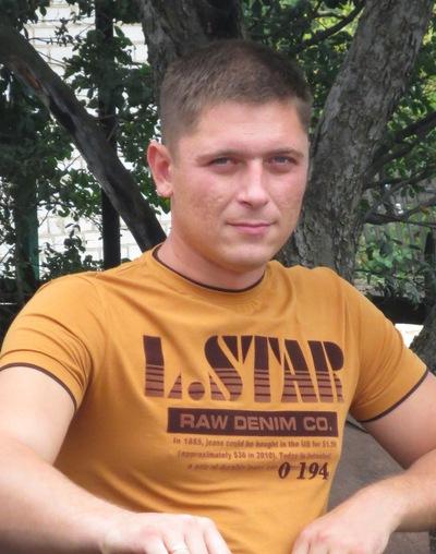 Юрий Фоменко