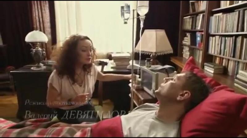 Варенька. Испытание любви. Наперекор судьбе (2009) 6-часовая мелодрама фильм кино сериал